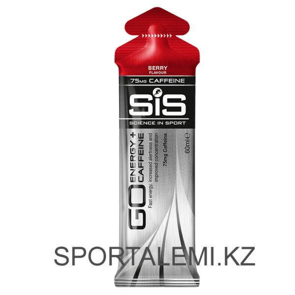 Гель SIS изотонический углеводный с кофеином 75 мг., вкус Ягоды, 60 мл.